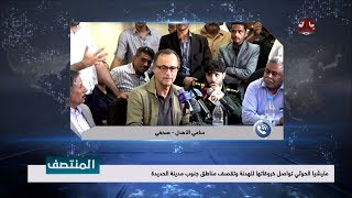 مليشيا الحوثي تواصل خروقاتها للهدنة وتقصف مناطق جنوب مدينة الحديدة