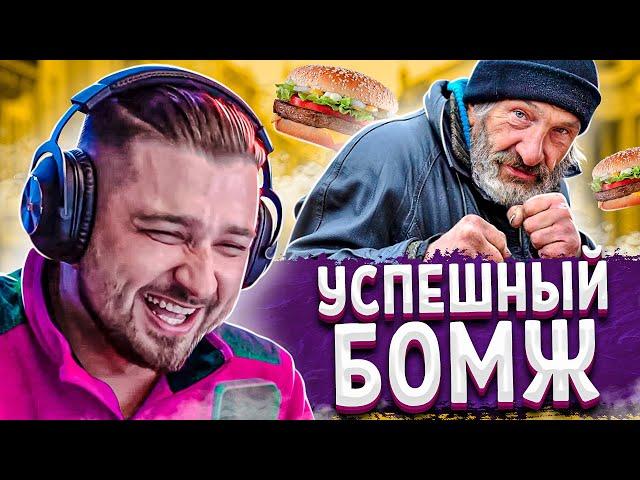 HARD PLAY СМОТРИТ 23 МИНУТЫ СМЕХА ДО СЛЁЗ 2019