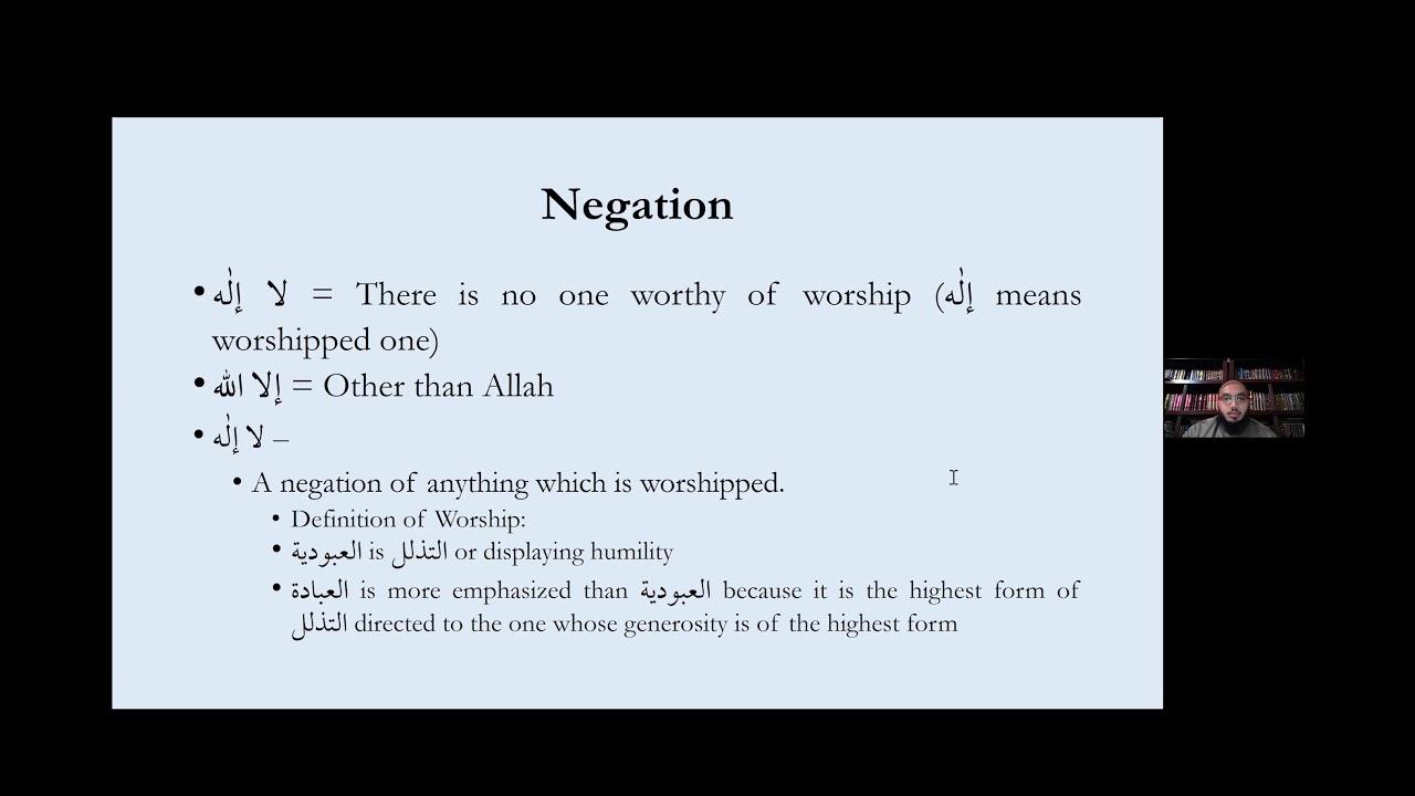 Al-Arba'in al-Nawawiyyah Hadith 3.2 || Shaykh Nafis