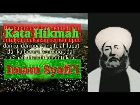 kata-motivasi-imam-syafi'i