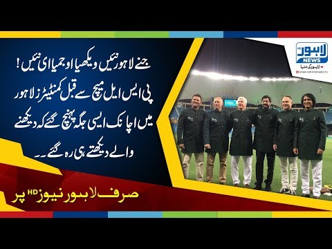 PSL Commentators visit Walled City of Lahore before PSL match