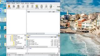 알PDF 사용하여 원격서버상의 프로그램 개발관리하기.1…