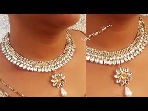 How To Make Designer Necklace At Home | DIY | Pearl Necklace Designs | Choker necklace |uppunutihome