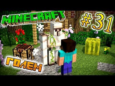 Игры строить дома онлайн -