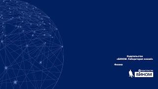 Современные образовательные технологии (проектная деятельность и креативное мышление)