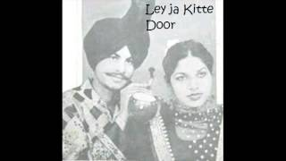 The audio song is ley ja kite door by amar singh chamkila