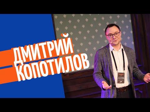 Дмитрий Копотилов | «Рыбный день» | «Vol.7. Это фиаско, братан»