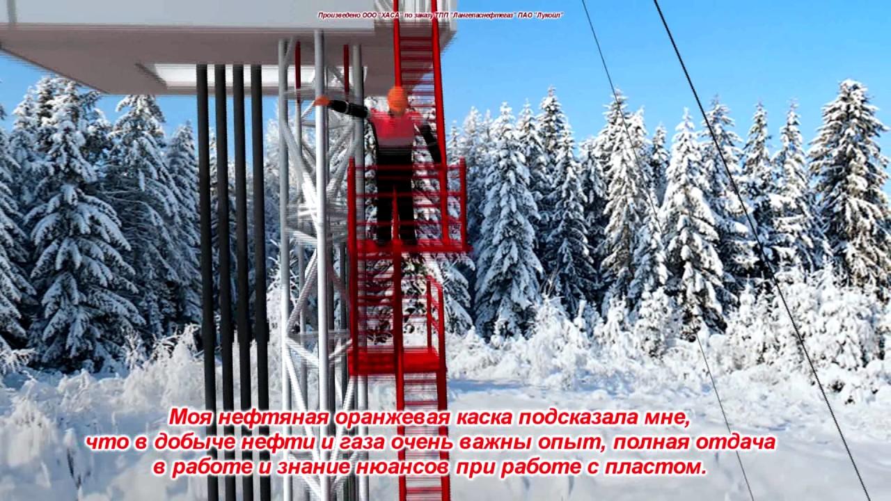 Нефтяные новогодние открытки