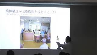 松沢病院創立140周年・移転100周年記念特別公開講座(院長講演動画)