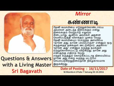 120118 உணர்வு 2 Emotion 2 Q&A Sri Bagavath Tamil