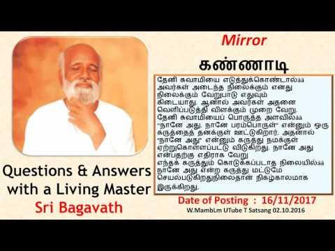 161117 கண்ணாடி Mirror Q&A Sri Bagavath Tamil