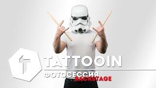 Рок группа | Бекстейдж с фотосессии группы  Tattooin  (тизер) смотреть онлайн | Русский Рок (6+)