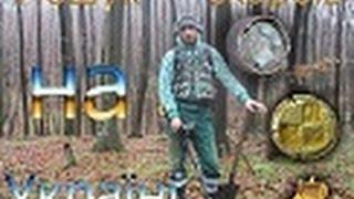 Пошук скарбів на Україні    коп    поблизу р Дністер