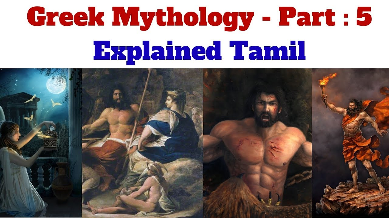 Greek Mythology - கதைகள் | The Pandora Box | Part : 5 |Story ...