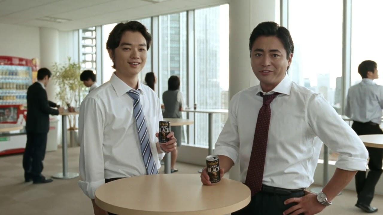 【話題のCM】広瀬アリス、山田孝之・染谷将太らと共にジョージア新CM出演「だから私は、がんばれる。」篇 「30秒」