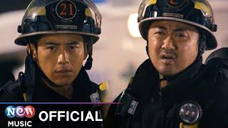 MV Noeul(노을) - Love 911(반창꼬)