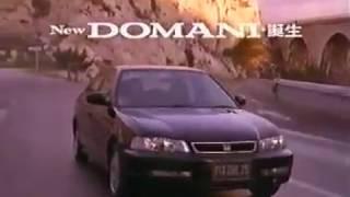 1997 Honda Domani CM
