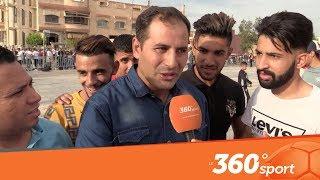 Le360.ma •بالفيديو : الأجواء بالملعب الشرفي قبل مباراة الأسود والمنتخب الليبي