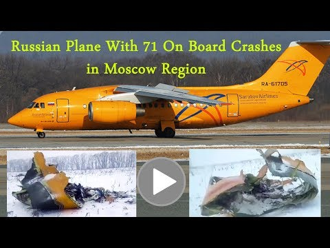 Russian Plane With 71 On Board Crashes in Moscow Region | Plane Crashes Today | YOYO TV Channel