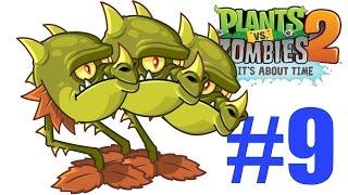 Растения против Зомби 2 - ПИРАТСКИЕ МОРЯ 13-17 - ТРОЙНОЕ ДЫХАНИЕ