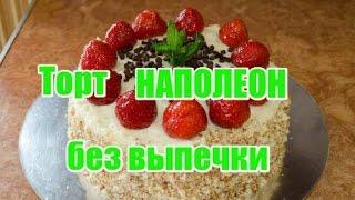 """Торт """"Наполеон"""" на сковороде/ Cake """"Napoleon"""" in the pan"""