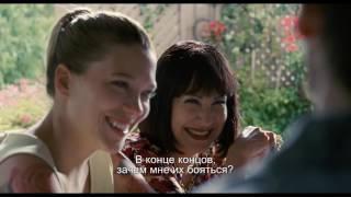 Это всего лишь конец света (2016) - трейлер