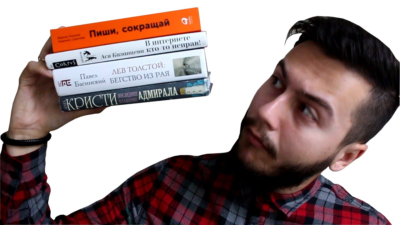 GENERATION П ▻ Виктор Пелевин - YouTube