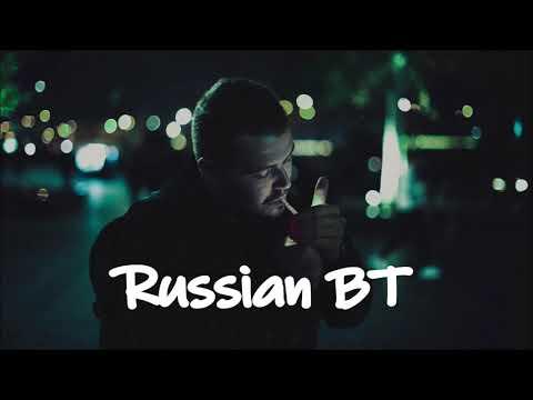 Руслан Малаев - Бродяга