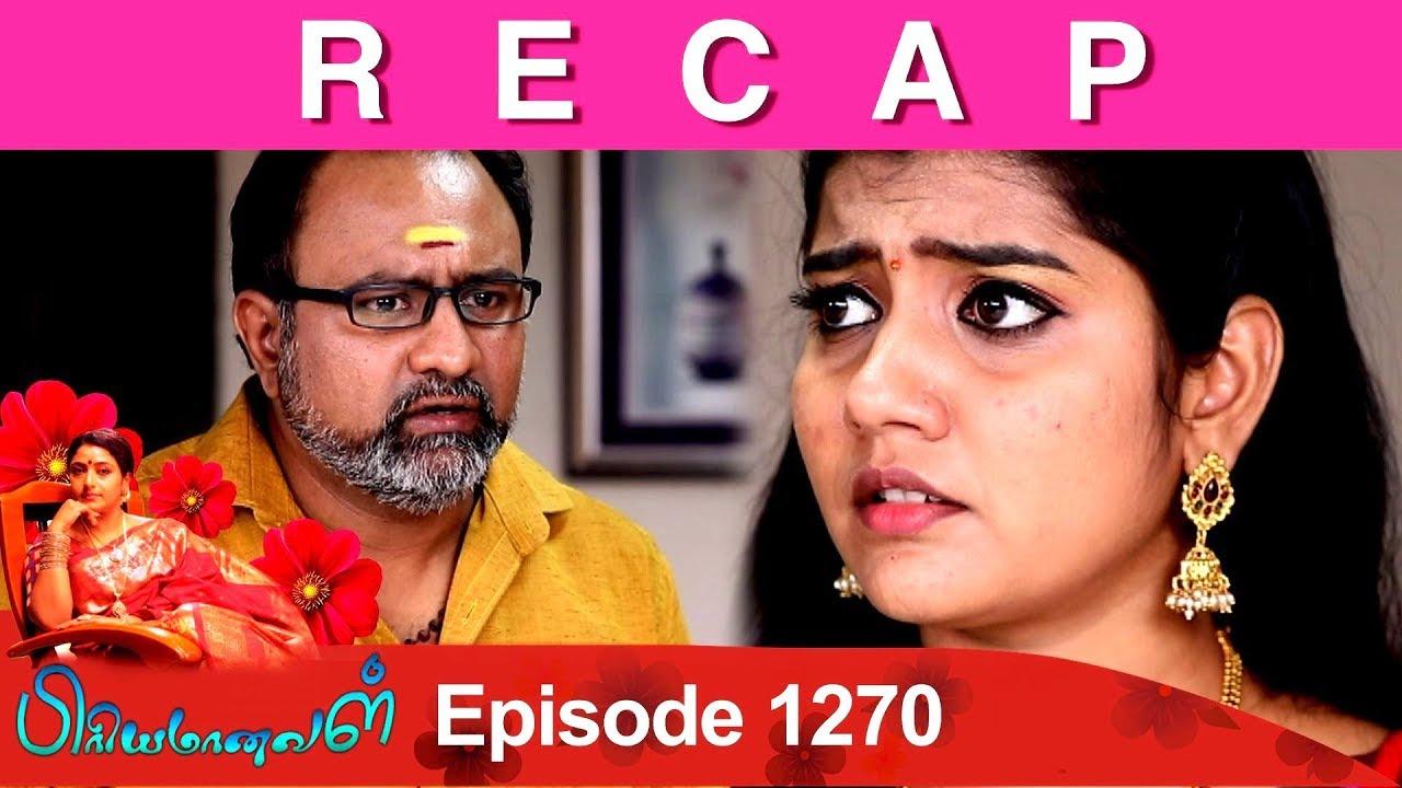 Veera Episode 742