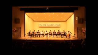 東京農業大学農友会ギター部 第44回定期演奏会「幸せのガボット」4年合...