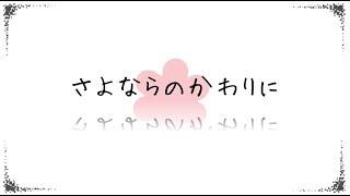 ニコニコ動画から / From Nico Nico Douga http://www.nicovideo.jp/wat...