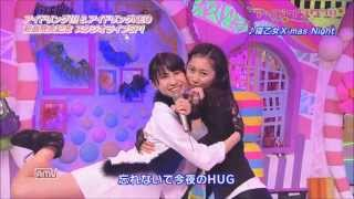NEO from アイドリング!!! - 寝乙女X'masNight