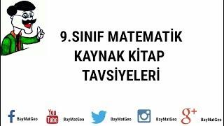 9.Sınıf Matematik Kaynak Kitap Tavsiyeleri