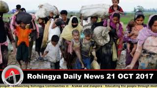 Rohingya Daily News Today  21 October  2017 أخبار أراكان اليوم _ باللغة #الروهنغية