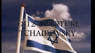 1812 Overture ~Tchaikovsky~