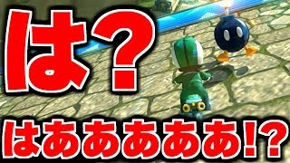 謝罪と発狂マリオカート8DX thumbnail