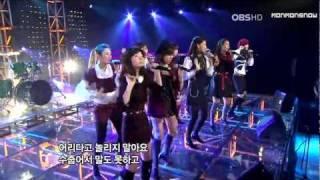 Girls' Generation Japan 3rd Tour 2014