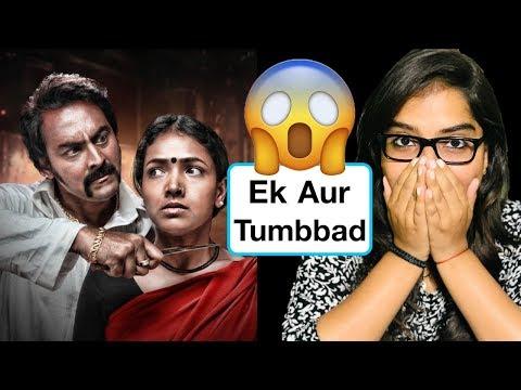 Ahankaar Hindi Movie | Part 10 | Mithun Chakraborty, Mamta Kulkarni, Prem Chopra | 90's Hindi Movies from YouTube · Duration:  15 minutes 45 seconds