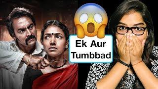 Ghatak Raat (Aa Karaala Ratri) Movie Explained In Hindi | Deeksha Sharma