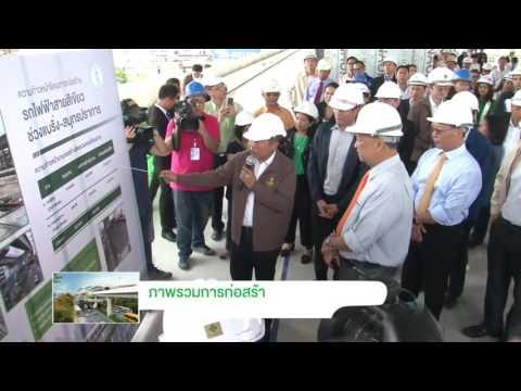 35โครงการรถไฟฟ้าสายสีเขียว ช่วงแบริ่ง-สมุทรปราการ