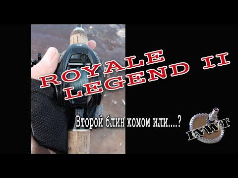 Kastking Royale Legend II. Второй блин комом?