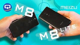 Обзор Meizu M8 и Meizu M8 Lite . / QUKE.RU /