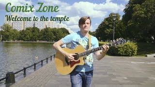 Comix Zone - Welcome to the temple (acoustic guitar cover)