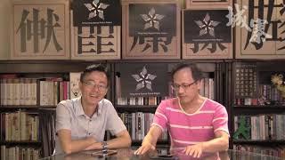 香港人口變遷 - 08/07/19 「探險隊1842」長版本