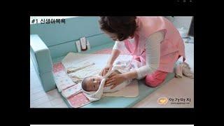 [육아필독]10년경력자의 신생아 목욕법 완전 정복하기!…