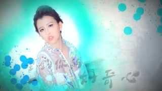 By2【雙面妲己 Legend of DaJi】官方完整版 MV(專輯:MY 遊樂園) 妲己 検索動画 29