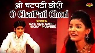 (Qawwali Muqabla) - O Chatpati Chhori - Rais Anis Sabri,Nikhat Parveen - Sawal Jawab Islamic