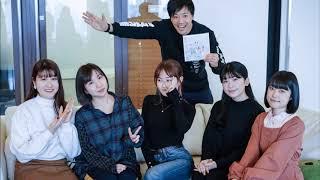 2019年2月11日放送 J-WAVE UPDATE YOUR MUSIC.