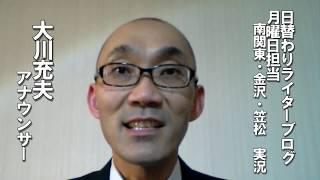 ばんえい記念2019カウントダウン予想の第3弾は、南関東・金沢・笠松実況...