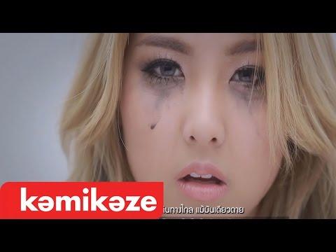 [Official MV] รักยังมีต่อ (Love must go on) - WAii
